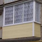 Внешняя отделка балкона сайдингом: Бежевый